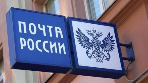 19 мая Почта России проводит вебинар по теме «5 решений Почты России для повышения эффективности бизнеса»
