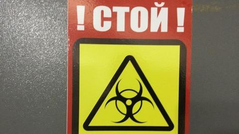 Из-за коронавируса вводится карантин в Самойловском районе