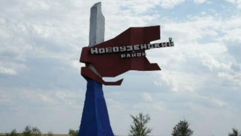 Карантин в Новоузенском районе подтвердили постановлением
