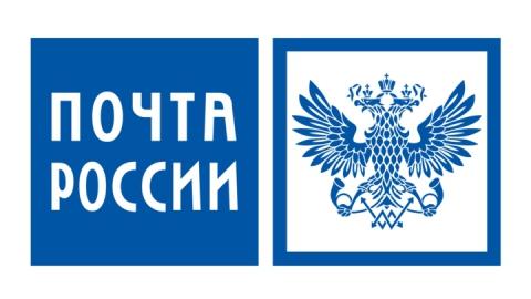 Итоги вебинара по решениям для повышения эффективности бизнеса от Почты России