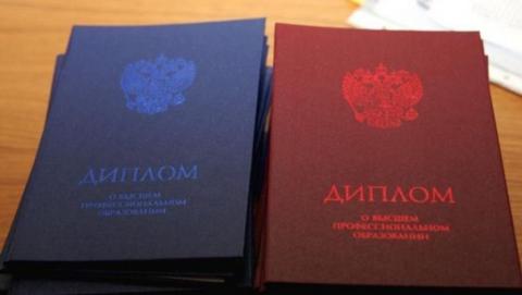 Саратовские прокуроры искали сайты по покупке дипломов