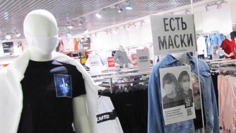 В Саратове возобновили работу магазины одежды
