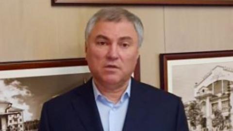 Вячеслав Володин: Деньги уходят кому-то в карман через серые схемы