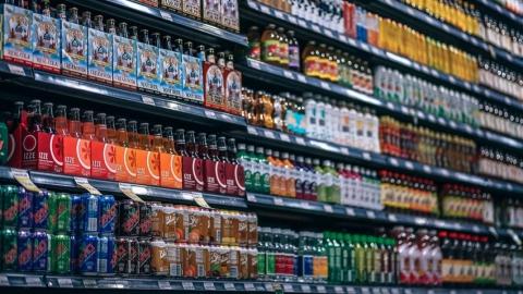29 мая и 1 июня в Саратовской области будет запрещена продажа алкоголя