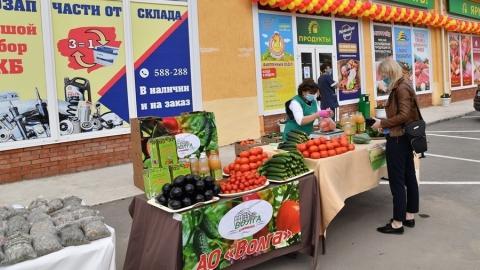В Елшанке открылась новая ярмарка