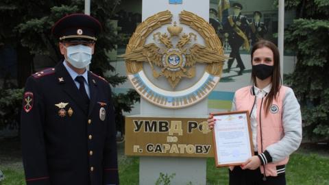 Сотрудница банка с трудом спасла пенсионерку от потери семисот тысяч рублей