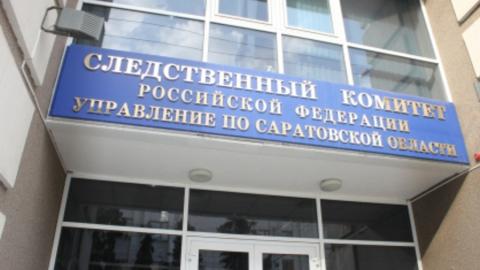 Следственный комитет начал проверку после публикации о несанкционированном обыске