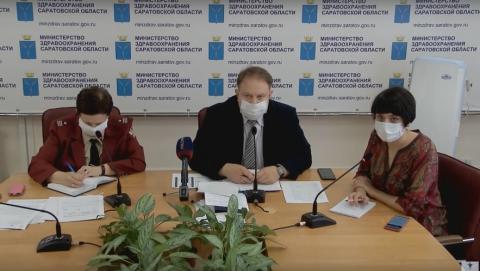 Роспотребнадзор рассказал о платных обсерваторах для вернувшихся из Москвы