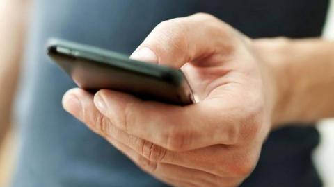 Ловкий житель Заводского обокрал женщину с помощью мобильного банка