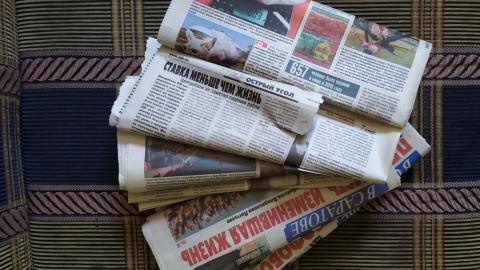 СМИ включили в перечень пострадавших от COVID-19 отраслей
