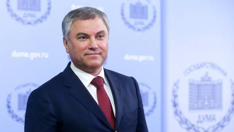 Володин указал саратовским чиновникам на способ наполнения бюджета