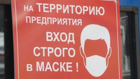 Режим самоизоляции в Саратовской области продлен на 10 дней
