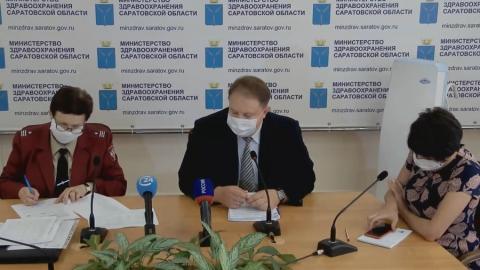 За сутки в Саратовской области от коронавируса никто не умер