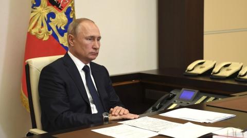 Голосование по изменению Конституции РФ пройдет 1 июля