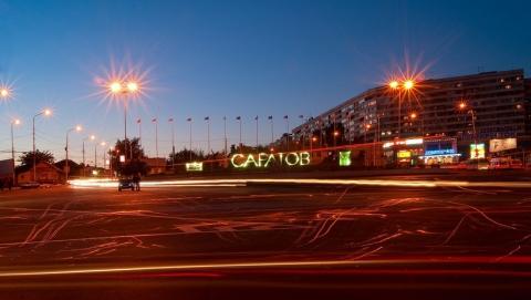 Саратовская область заняла 34-е место в социально-экономическом рейтинге