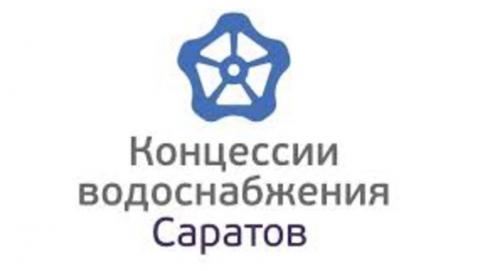 КВС будет информировать абонентов в группе VK