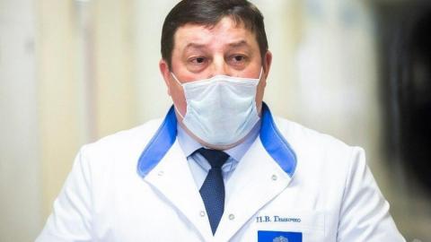 Петр Глыбочко заразился коронавирусом