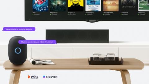 Mail.ru Group и «Ростелеком» научили голосового ассистента управлять видеосервисом Wink и «Умным домом»