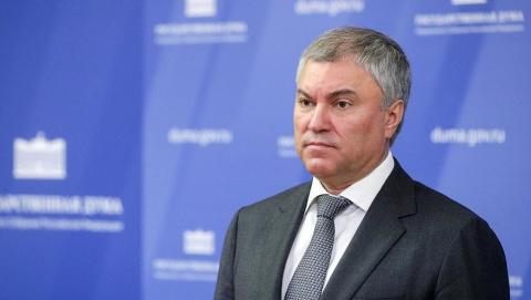 Володин надеется, что Саратовская область «начнет двигаться по пути развития»