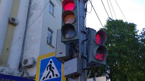Завтра не будет работать светофор в центре Саратова