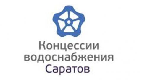 Представитель управляющей компании о замене водопровода специалистами КВС: «Сработали профессионально»