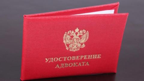 Адвоката заподозрили в мошенничестве на миллион рублей