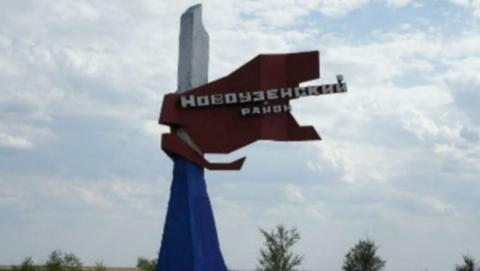 В Новоузенском районе снимается коронавирусный карантин