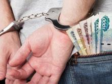 Глава Луганского МО задержана при получении взятки