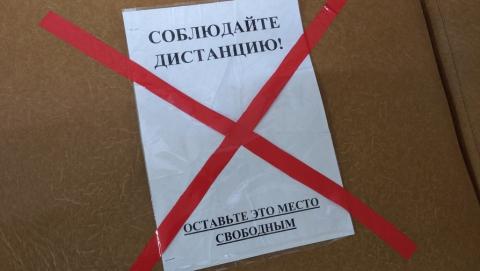 Самоизоляция в Саратовской области продолжается