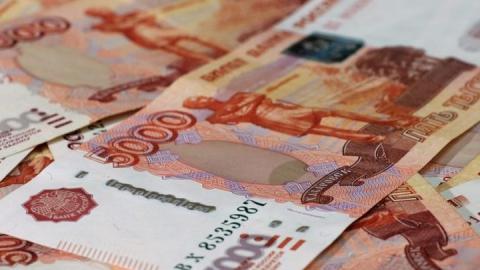 Саратовские семьи получат 9,7 тысяч рублей на первого ребенка
