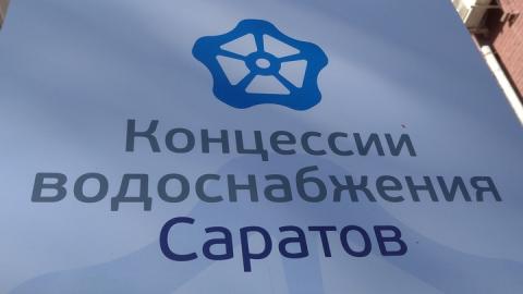 КВС представили новый рейтинг управляющих компаний