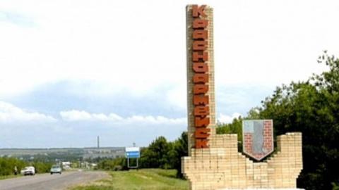 Подтверждены новые заражения в Красноармейском районе