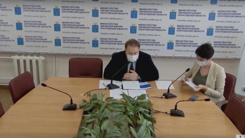 130 жителей Саратовской области заболели коронавирусной пневмонией за два дня