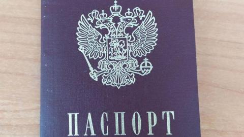 Несколько миграционных подразделений не будут выдавать паспорта