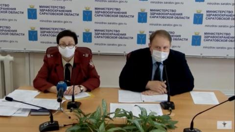 Коронавирусом заразились 46 беременных жительниц Саратовской области