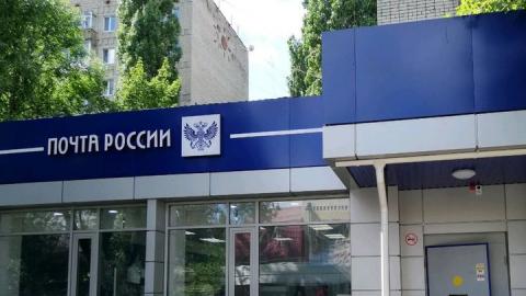 В саратовское почтовое отделение вызвали полицию, чтобы разогнать пенсионеров