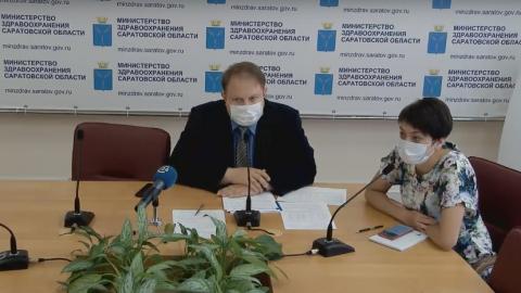 976 жителей Саратовской области страдают от коронавирусной пневмонии