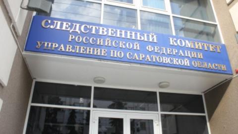 В Саратове обнаружили экстремистское религиозное объединение