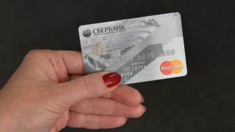 Балаковский любитель дурмана попался из-за найденной банковской карты