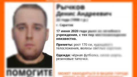 22-летний парень из Заводского района найден живым