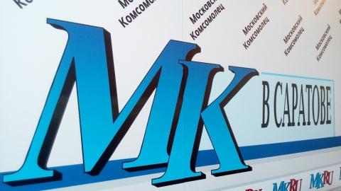 Саратовская мэрия хочет лишить город газетных киосков
