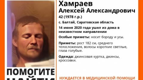 Живым найден пропавший мужчина из Балтайского района