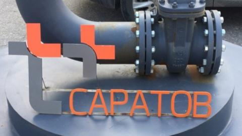 Движение в центре Саратова перекрыто до 27 июня