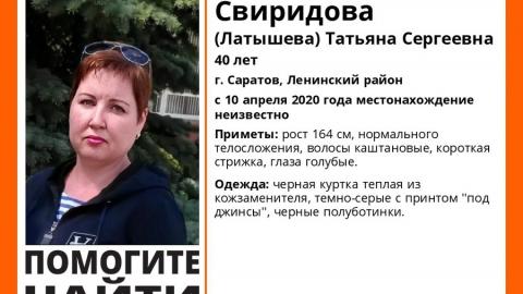Саратовцы ищут короткостриженую жительницу Ленинского района