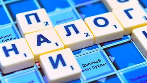 Для жителей Саратовской области с 1 июля введут новый налог