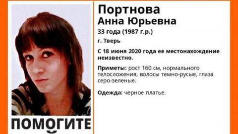 Жительницу Твери ищут в Саратовской области