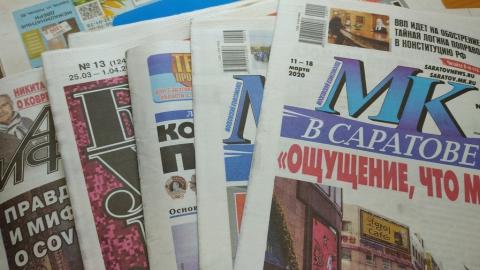 Работники СМИ обратились в прокуратуру с просьбой защитить их от властей