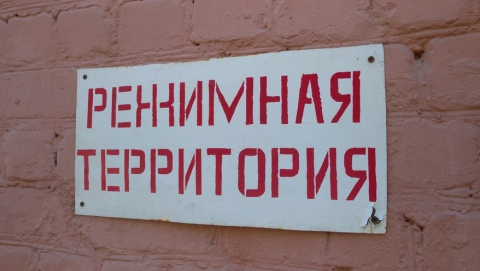 В Саратовской области отменяется самоизоляция