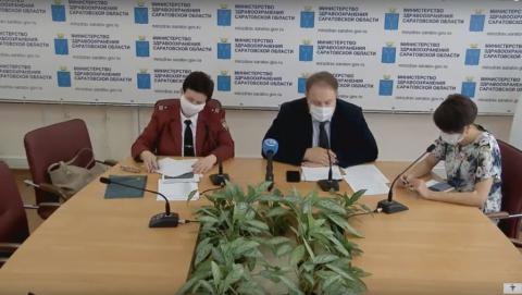Из 860 зараженных коронавирусом медиков Саратовской области выплаты получили 87