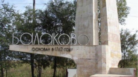Балаковский техникум несколько лет получал субсидию на четырёх «мертвых душ»